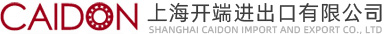 Shanghai CAIDON Import and Export Co., Ltd